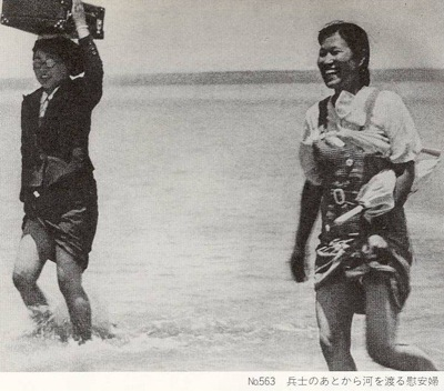 日本兵の後について川を渡る朝鮮人売春婦