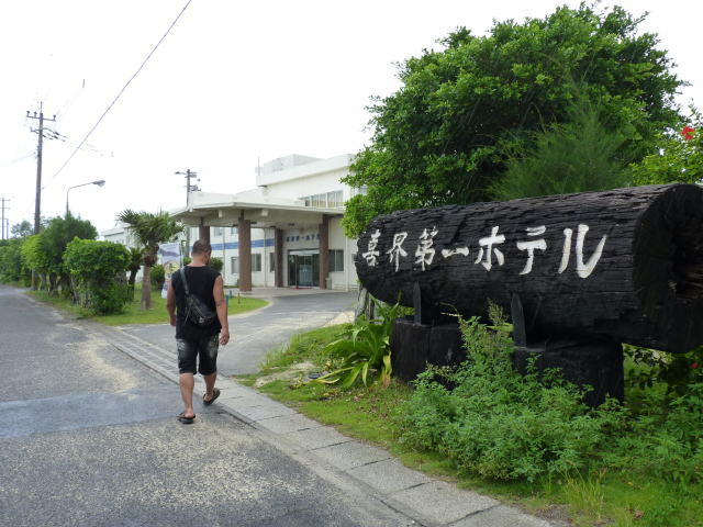 asahisyuzoukura5.jpg