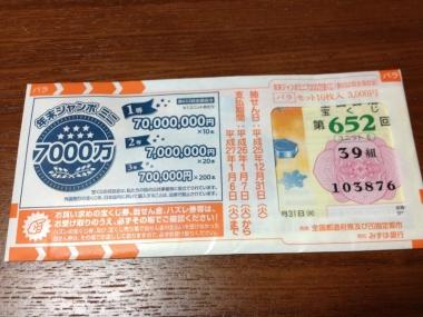 uchigohan66-2.jpg