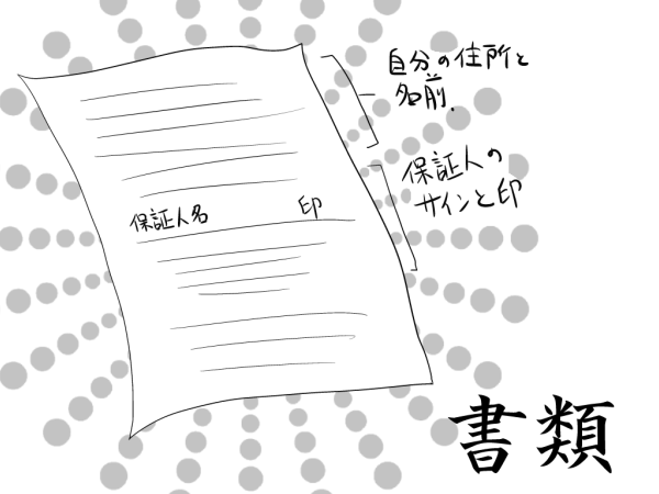 20131227②