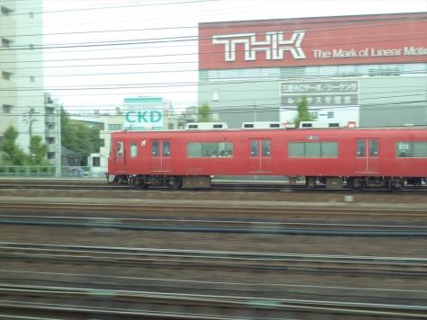 名鉄 3500系 電車