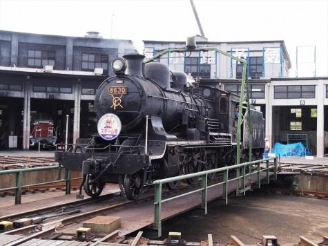 SLスチーム号 8620形 蒸気機関車【梅小路蒸気機関車館】