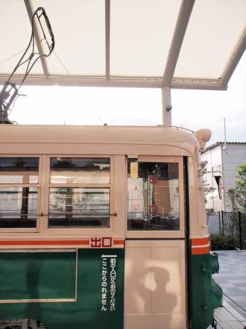 京都市電【梅小路公園】