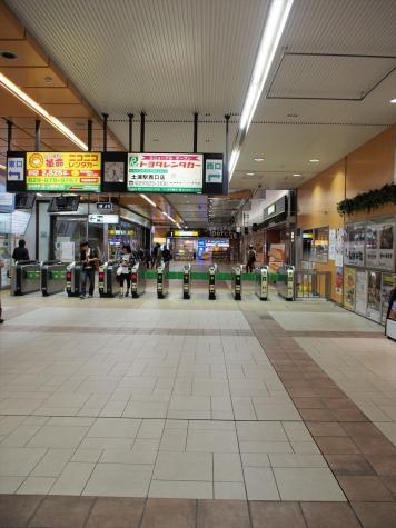 JR 土浦駅