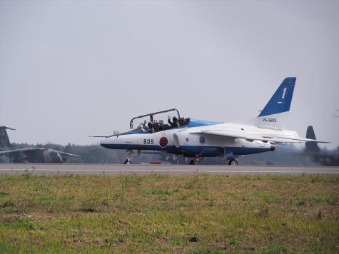 ブルーインパルス【航空観閲式2014】