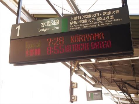 JR 水戸駅 水郡線ホーム