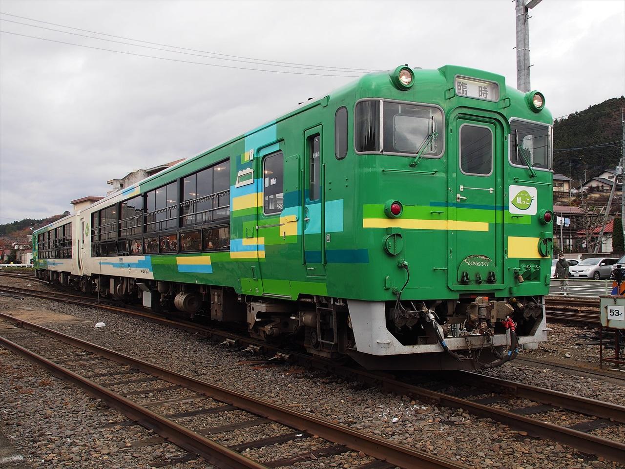 PB300243TR_R2014.jpg