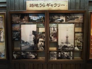 東京タワー フットタウン3F 展示スペースにて