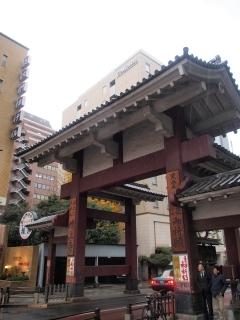 芝 増上寺 大門
