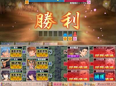 京攻略戦結果