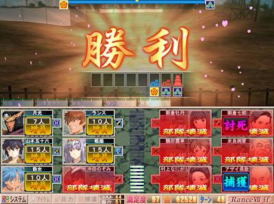 浅井朝倉との緒戦に勝利