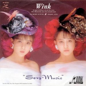 Sexy Music