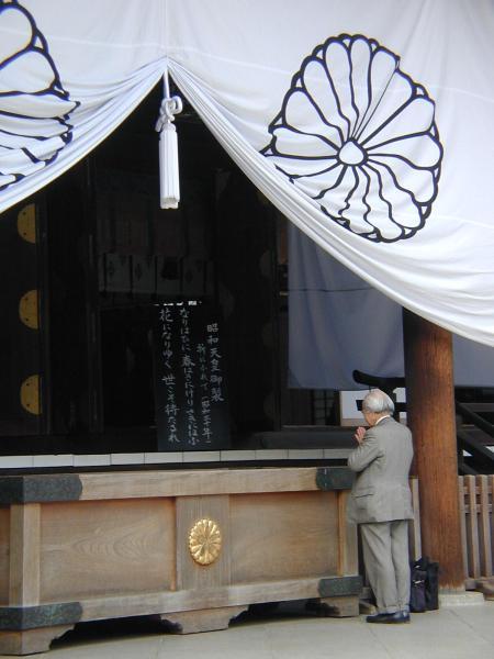 Yasukuni_Prayer.jpg