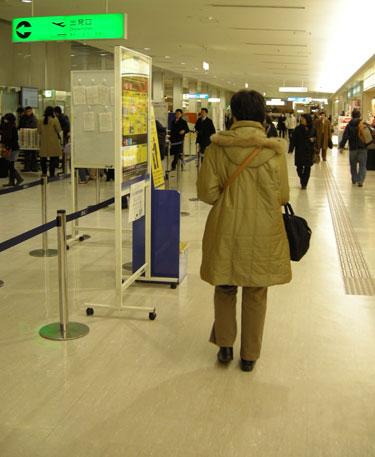 110131-departure.jpg
