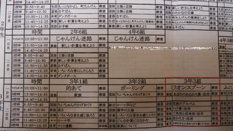 P1070441 - コピー