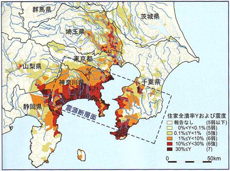 次は「東京湾直下で大地震」が起きる可能性…教授「九州での噴火は、中国地方・鳥取の大山まで噴火が広がる」