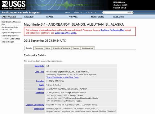 アラスカ沿岸でM6.9の地震