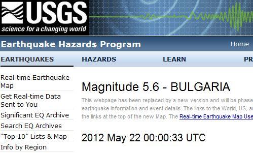 ブルガリアでもM5.6地震