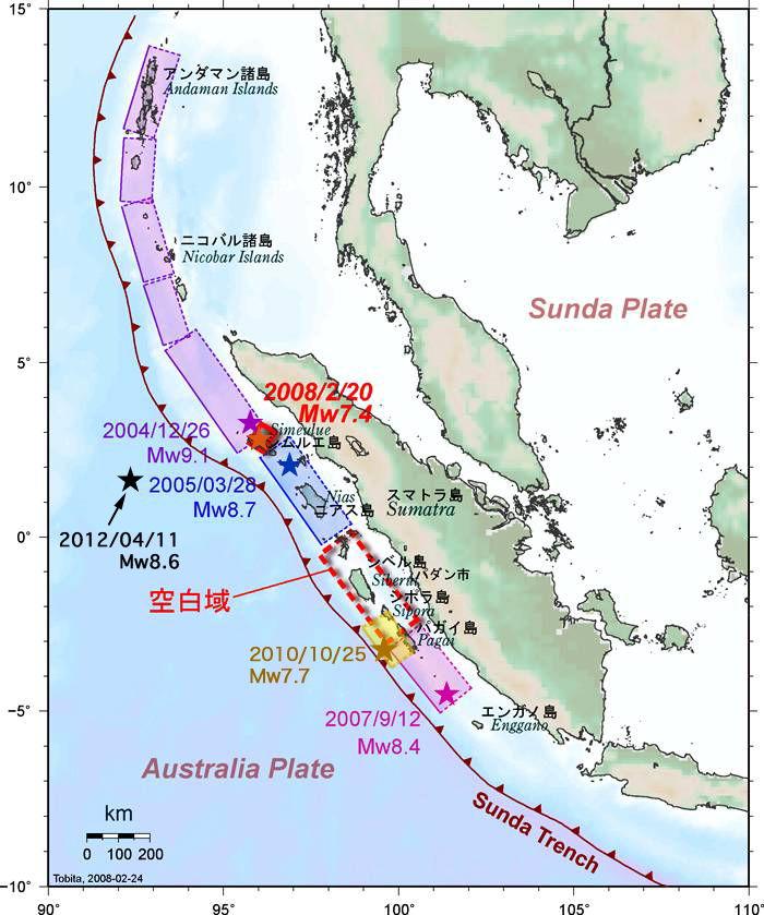 スマトラ島地震、04年と異なる横ずれ型か【巨大地震】