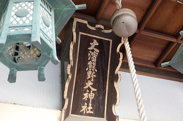 神社めぐり-11