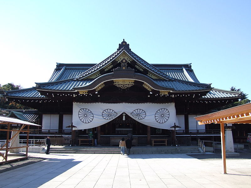 800px-Yasukuni_Jinja.jpg