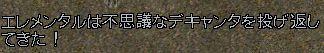 (100701-002342-13a).jpg