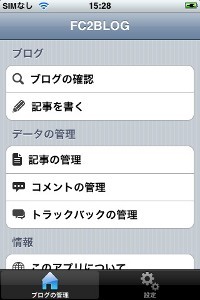 appfc2.jpg