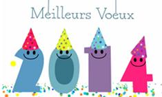 フランス語で書く年賀状