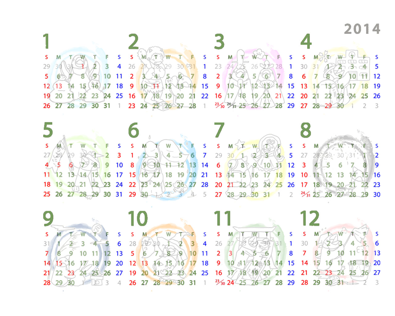 ... 2014フリーカレンダー1280x1024