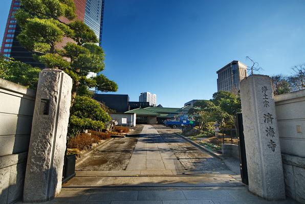 済海寺の御朱印・東京都港区 - ...