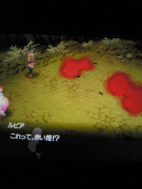 巫山雲雨:プレイ記4