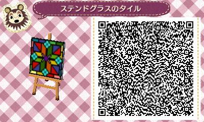 HNI_0012_20131220230354269.jpg