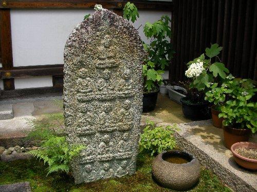 矢田寺石仏①