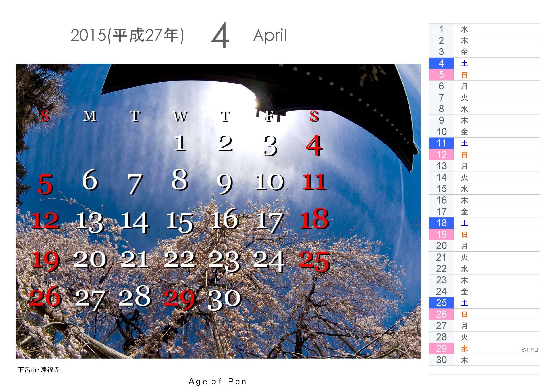 1-201501f_004.jpg