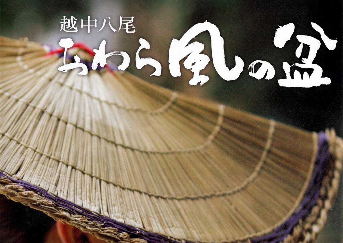 100-yatsuo_0001.jpg