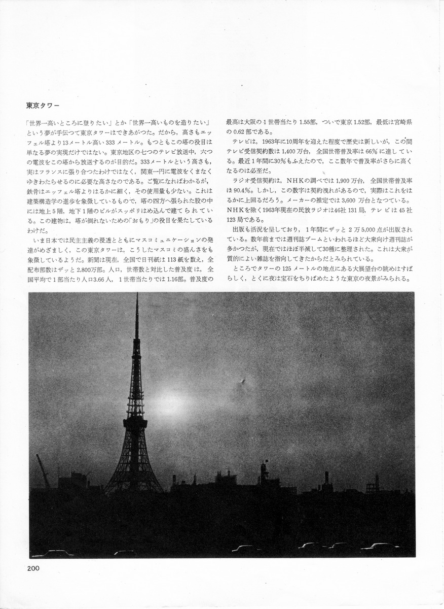 2-yatsuo_0003.jpg