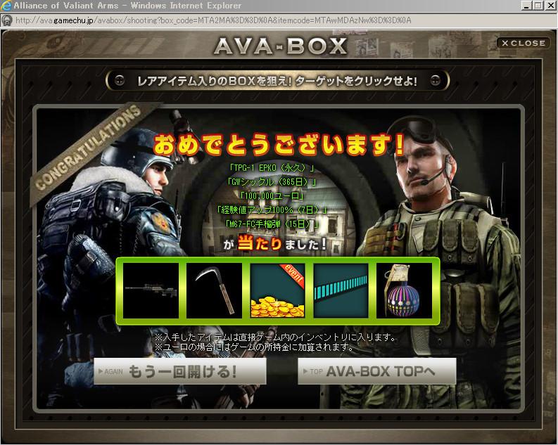 20120426035243dbd.jpg