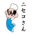 横須賀高校クイズ研究部