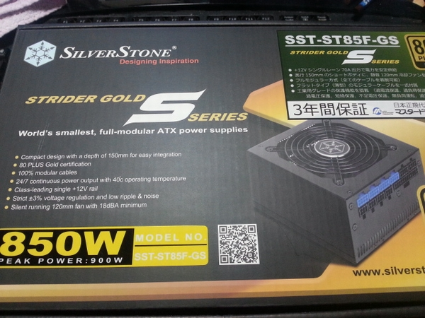 SST-ST85F-GS購入