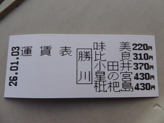 DSCF6341.jpg