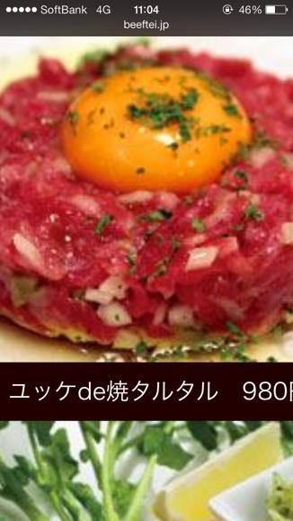 fc2blog_20140113111121e28.jpg