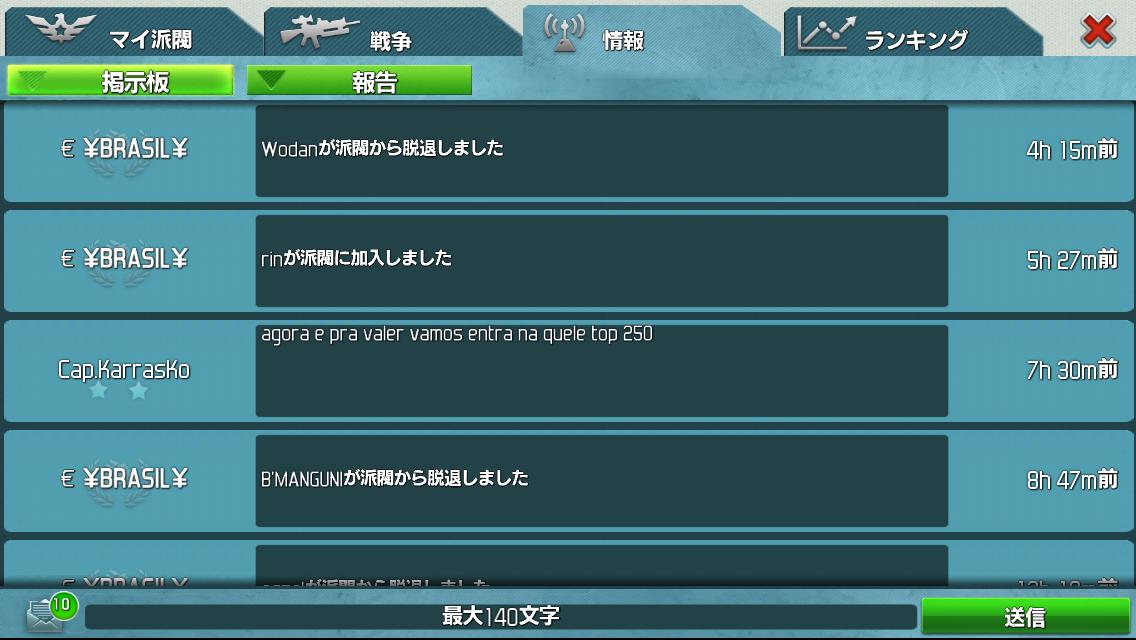 2014-01-09 074025