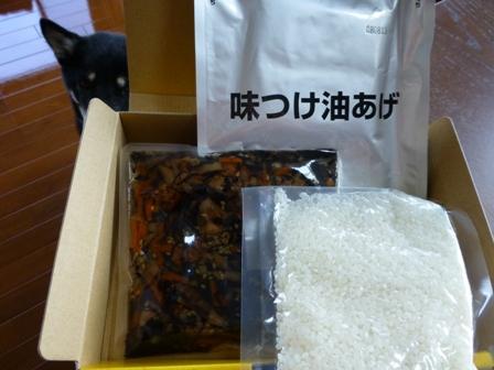豊川いなり寿司5