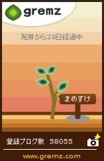 2本目23 (148x230)
