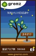 2本目28 (148x230)