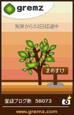 2本目41 (148x230)