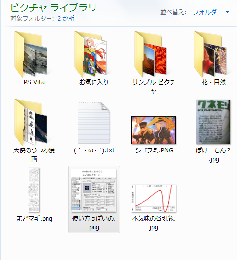 201401150013588b4.png