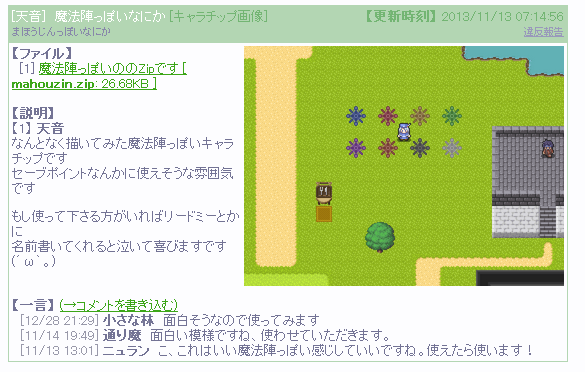 2014011500201302c.png