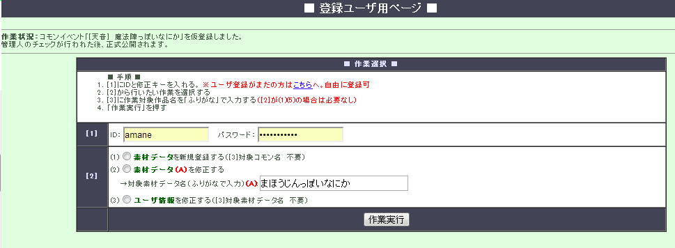 201401150030154aa.png