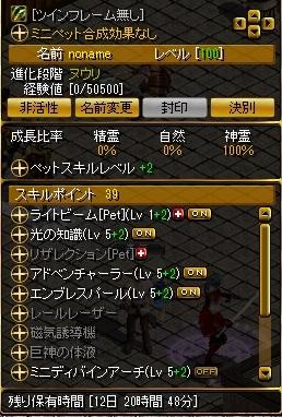 20141106021958d65.jpg
